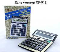 Калькулятор офисный  CF-912