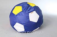 Кресло мяч 60см из ткани