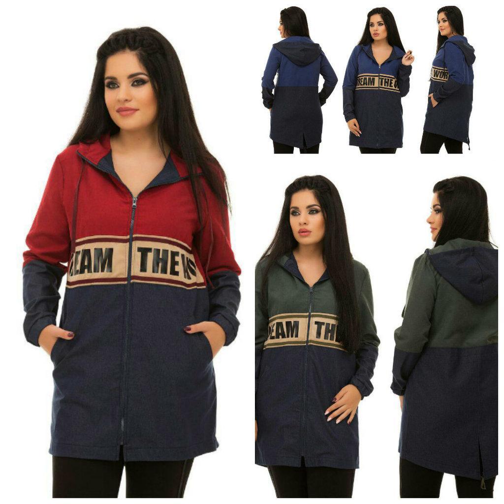 Удлиненная куртка парка The Team work, плащевка стрейч-джинс Батал, 48, 50, 52, 54.