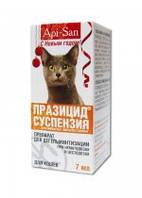 Празицид суспензия сладкая плюс(для котов 7мл)
