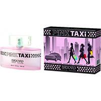 Женская туалетная вода Pink Taxi edt 90 ml