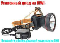 Сверхмощный аккумуляторный фонарь на лоб Yajia-LUXURY 1850-15W,АКБ 5000mAh-новинка 2017!