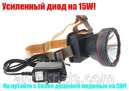 Надпотужний акумуляторний ліхтар на лоб Yajia-LUXURY 1850-15W,АКБ 5000mAh-новинка 2020!