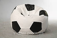 Кресло мяч 120см из ткани