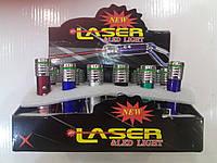 Лазер 3 в 1