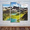 """Модульна картина """"Озеро в горах"""""""