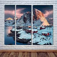 """Модульна картина """"Скандинавські гори"""", фото 1"""