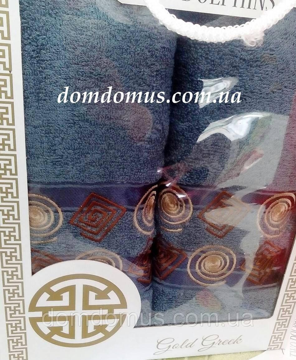 """Подарочный набор полотенец """"Gold Greek"""" (банное+лицевое) TWO DOLPHINS, синий"""