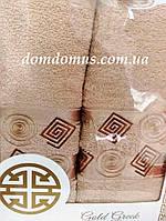"""Подарочный набор полотенец """"Gold Greek"""" (банное+лицевое) TWO DOLPHINS, Турция"""