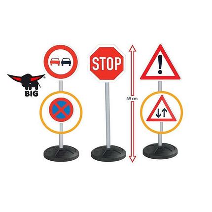 Игровой набор Дорожные знаки Big 1195, фото 2