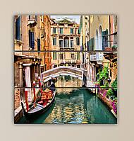 Модульная картина Улички Венеции