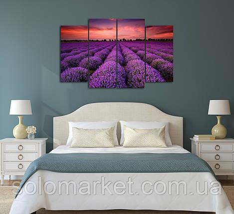 """Модульна картина """"Квіткові поля"""", фото 2"""