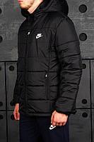 Мужская демисезонная куртка (осень-зима) в стиле Nike (S, M, L, XL размеры)