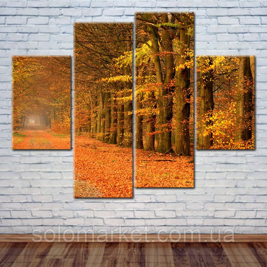 """Модульна картина """"Золота осінь"""""""