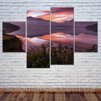 "Модульная картина ""Закат над озером"", фото 2"