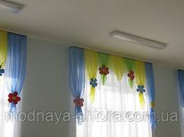 """Комплект штор """"Цветик-семицветик"""" для детских садов, школ, детских лагерей, санаториев"""