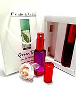 Elizabeth Arden Green Tea - Double Perfume 2x20ml