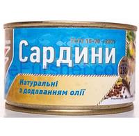 Сардины с добавлением масла 230г