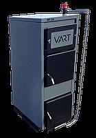 Котел твердопаливний VART 20 кВт сталь
