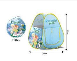 Палатка детская игроваяФроузен Frozen в сумке 011 HF