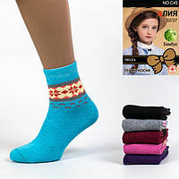 Носки детские махровые