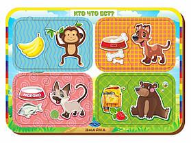 Паззл парный «Кто что ест?», мартышка-собака-кошка-медведь, 012405
