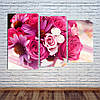 """Модульна картина """"Букет квітів"""""""