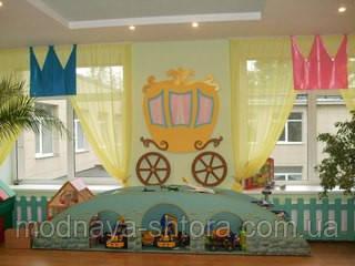 """Комплект штор """"Принцеса"""" для дитячих садків, шкіл, дитячих таборів, санаторіїв"""