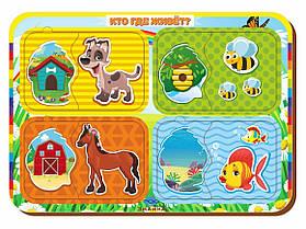 Паззл парный «Кто где живет?», собака-пчела-лошадь-рыбка, 012403