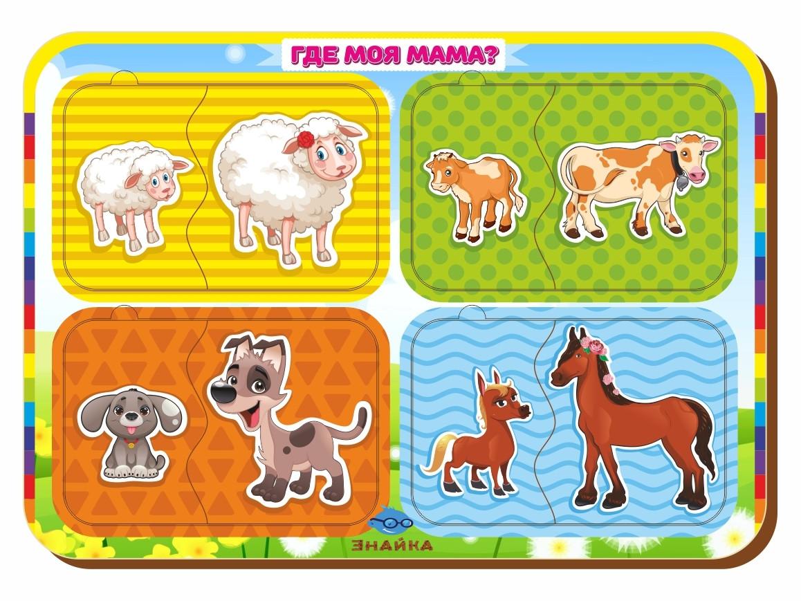 Паззл парный «Где моя мама?», овечка-корова-собака-лошадь, 012401Паззл парный «Где моя мама?», овечка-корова-с