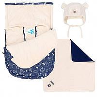 Зимний конверт для мальчика с рождения до 9 месяц. (конверт, флисовая шапочка, пледик) ТМ Deux par Deux Синий A401B-001B