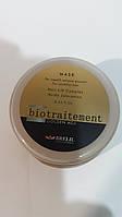 Brelil Маска Biotraitement GOLDEN AGE с комплексом HAIR-LIFT и гиалуроновой кислотой 250 мл., фото 1