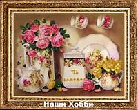 """Набор для вышивания бисером №269 """"Чайный сервиз"""""""