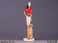 Статуэтка Девушка с собачкой 40 см полистоун