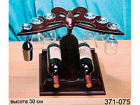 Минибар: Подставка 30 См+6 Фужеров (Подарок)