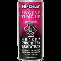 Мягкий очиститель системы смазки двигателя Hi-Gear 444 мл.
