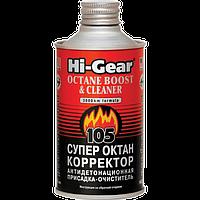 Супероктан-корректор (антидетонация, присадка-очиститель) Hi-Gear 325 мл.