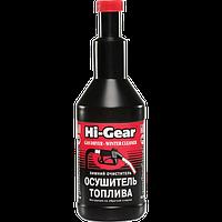 Зимний очиститель–осушитель топлива Hi-Gear 355 мл.
