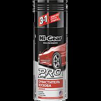 Очиститель кузова, аэрозоль (пенный) профессиональная формула Hi-Gear 340 г.