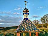 Крыша с куполом и крестом для колодца 1,3*1,3*2,1м, фото 2