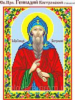 Св. Геннадий Костромский