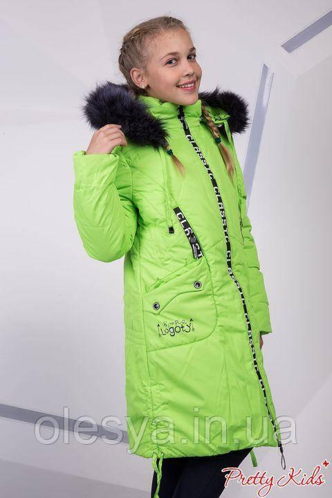 Зимнее пальто куртка на девочку Рита размеры 134- 152  продажа e2b44cf436eb0
