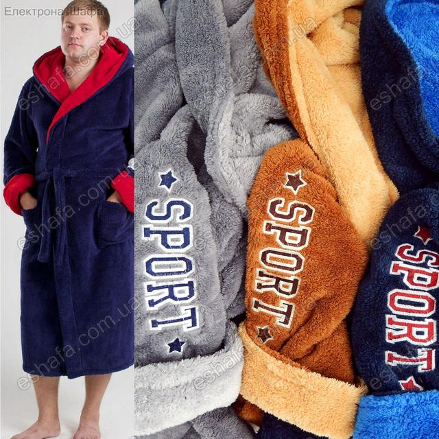 Махровый халат для мужчины
