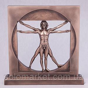 Статуетка Veronese Вітрувіанська Людина 23 См