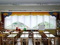"""Комплект штор """"Золотая рыбка"""" для детских садов, школ, детских лагерей, санаториев"""
