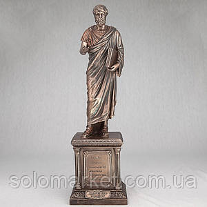 Статуетка Veronese Аристотель 36 См