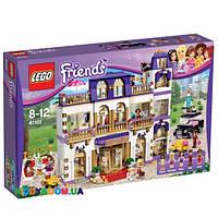 Конструктор Lego Гранд-отель в Хартлейке 41101