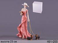 Статуэтка Дама с собачкой 23 см фарфор