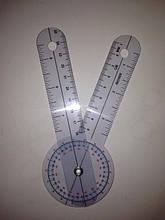 Линейка - гониометр для измерения подвижности суставов 265 мм 360°