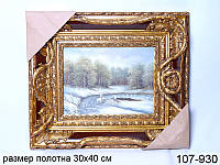 """Картина """"Зима"""""""